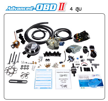 Advanced-OBD-2